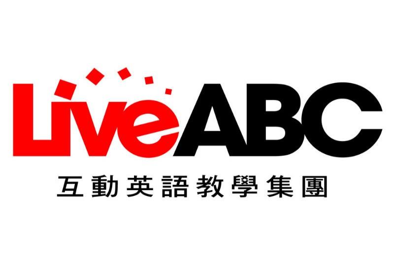 LiveABC希伯崙股份有限公司(臺北智慧城 讓好市發生)