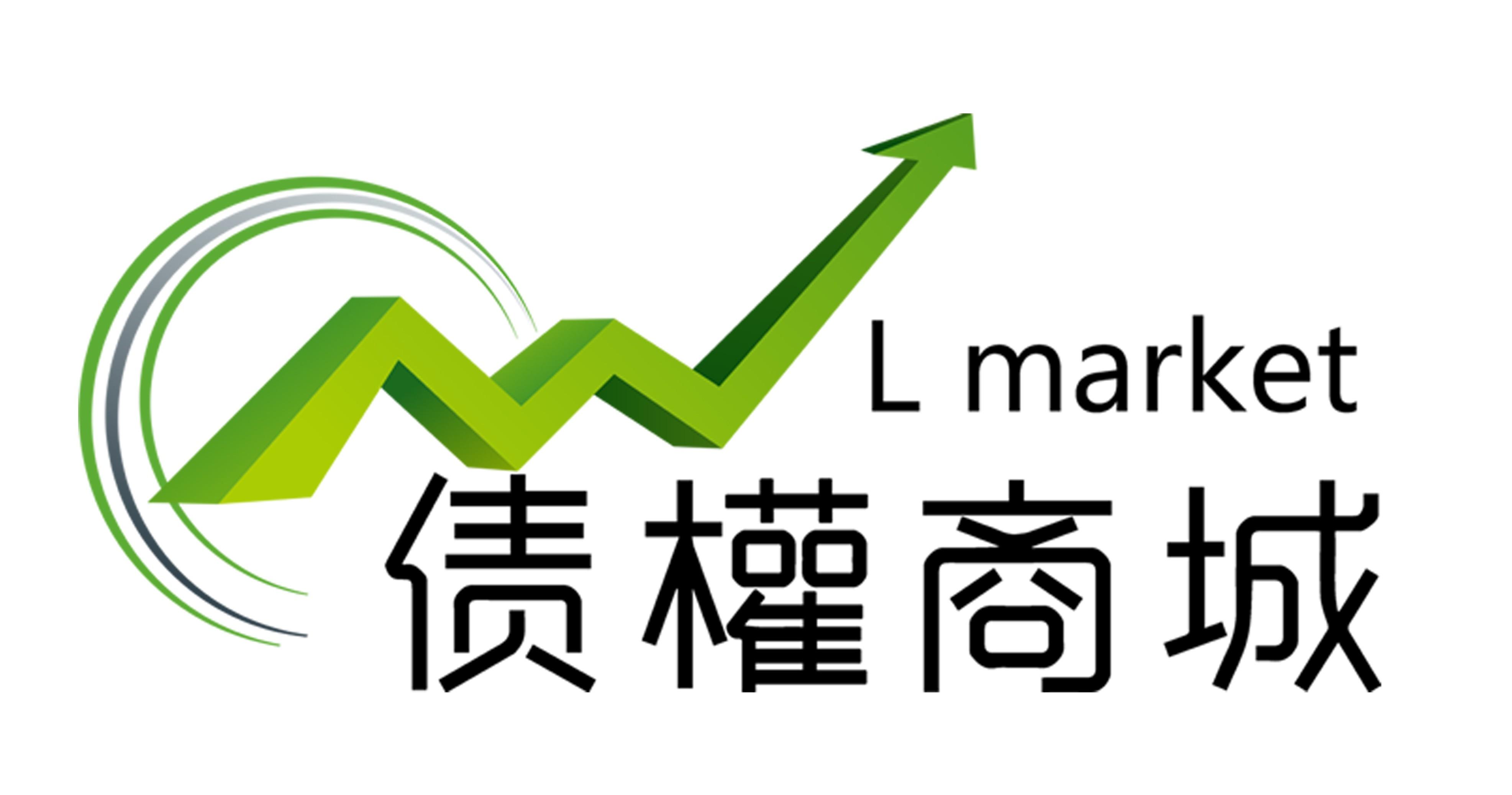 日昇金互聯網股份有限公司  (經濟部工業局「數位轉型 創新應用」主題館)