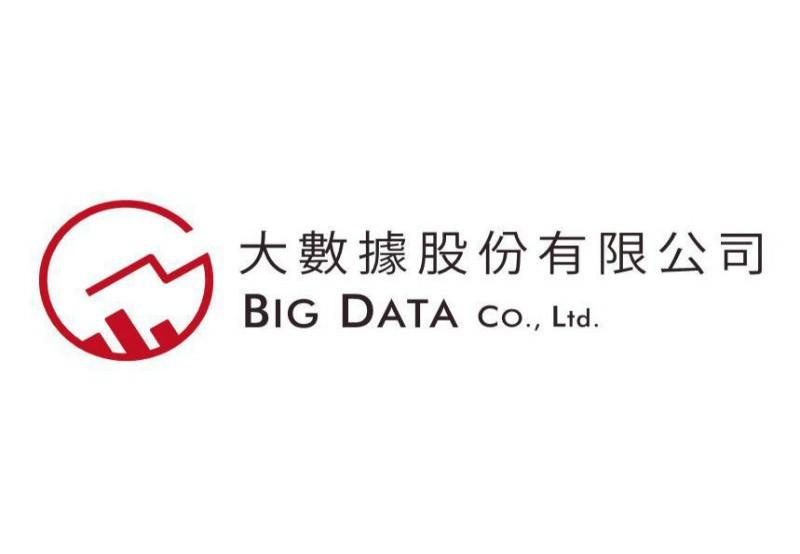 漾世代靜態展區-智慧應用第一名_大數據股份有限公司