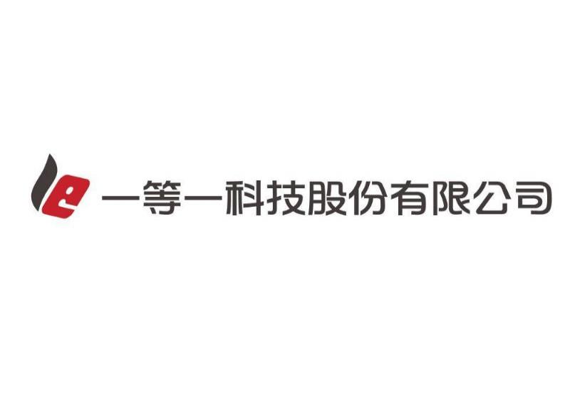 漾世代靜態展區-雲端服務第二名_一等一科技股份有限公司