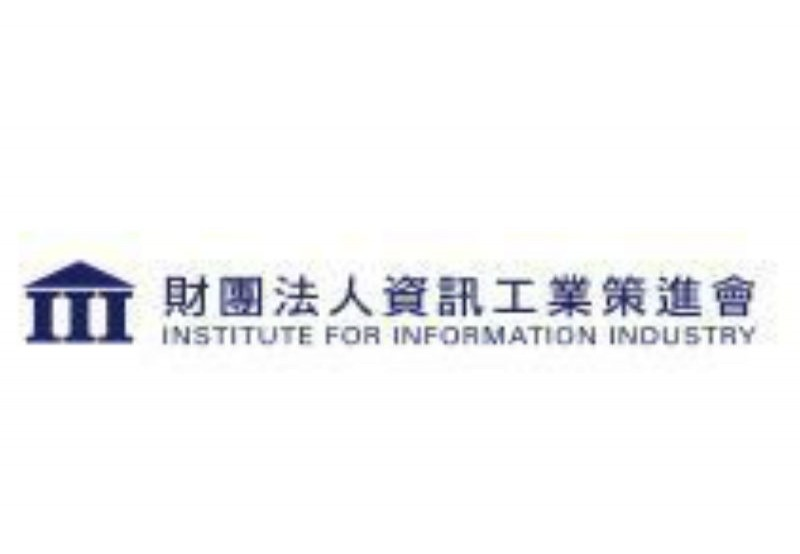 財團法人資訊工業策進會- RangeSeed智慧技術人才培訓 (資訊安全主題館)