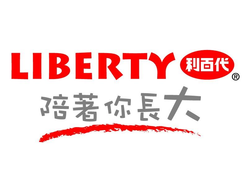 利百代Liberty