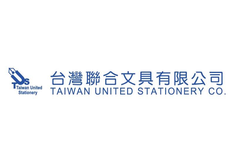 台灣聯合文具