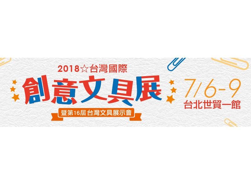 荃翔國際有限公司