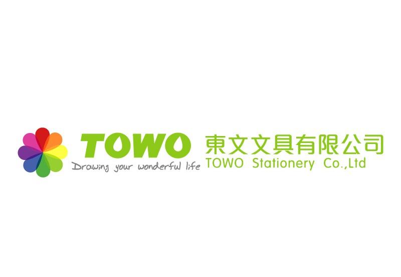 TOWO東文牌