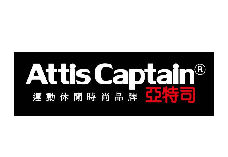 亞特司國際有限公司