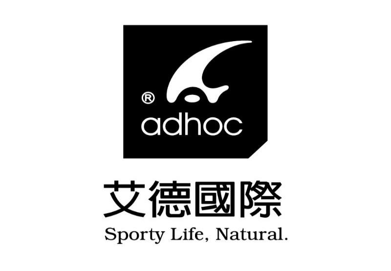 艾德國際ADHOC