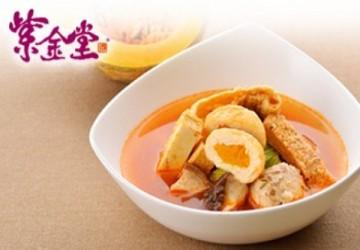 【紫金堂】月子餐40天