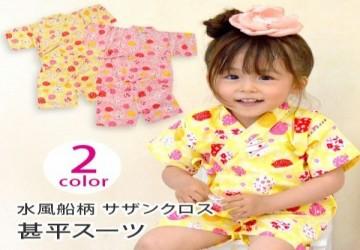 日本空運來台 夏日幼童甚平(浴衣)