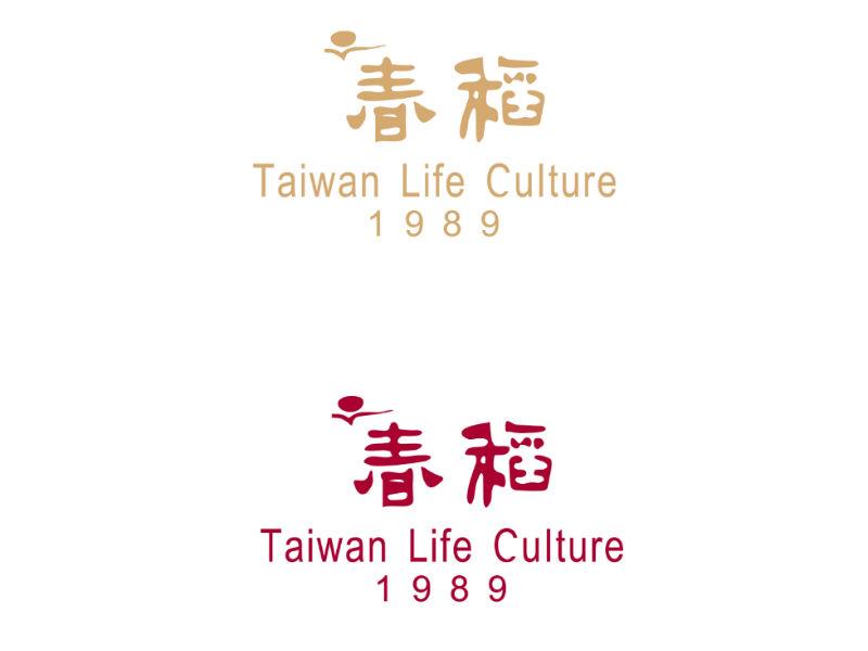 陳春稻 茶人風格服飾 1989