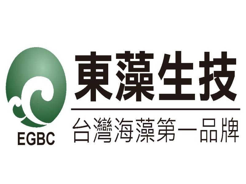 財團法人石材暨資源產業研究發展中心-EAST GREEN 東藻 (東藻生技股份有限公司)