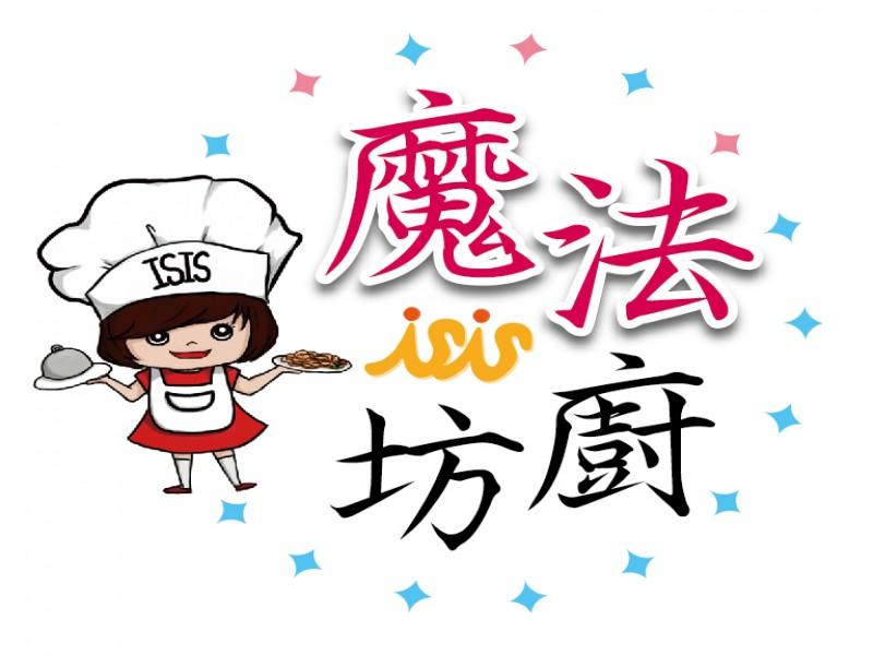 台東大學育成中心-義思義式廚坊