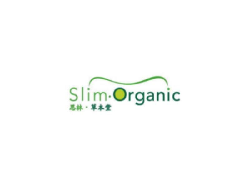 Slim Organic   思林 .草本堂