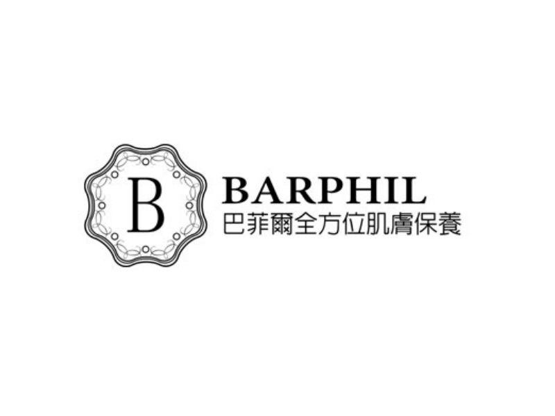 Barphil巴菲爾