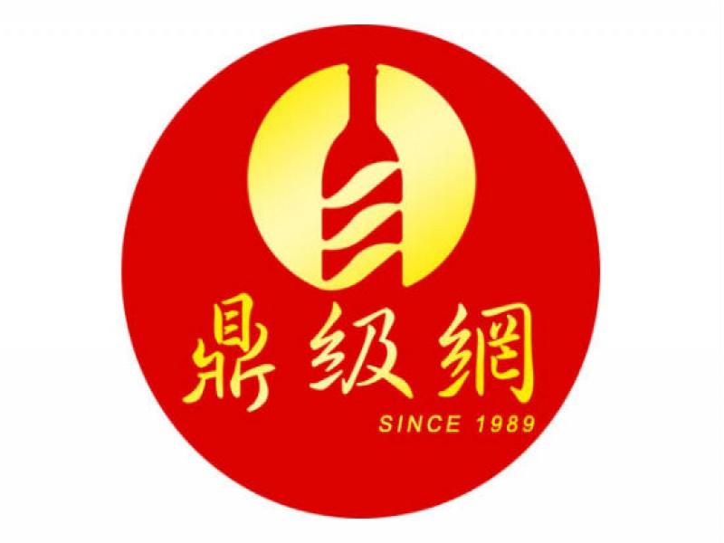 鼎級企業股份有限公司
