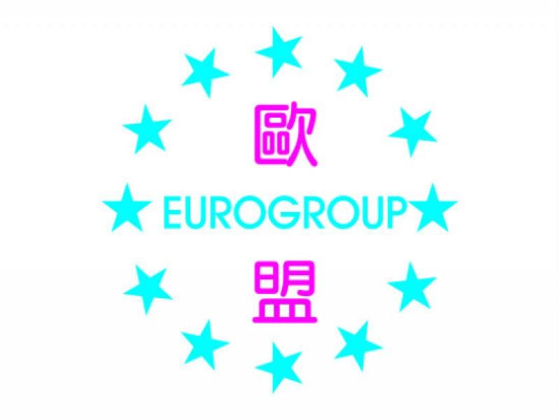 歐盟實業有限公司