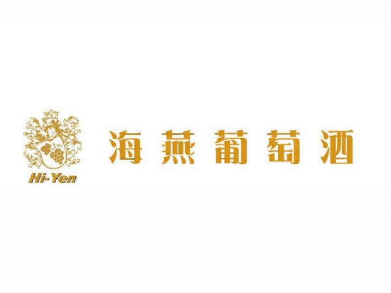 模里西斯商海燕國際有限公司台灣分公司