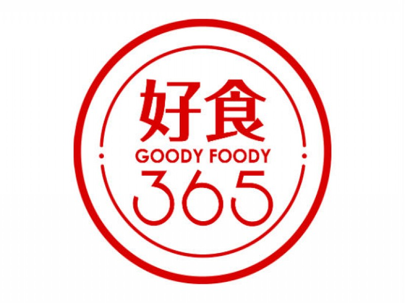 好食365 Goodyfoody365
