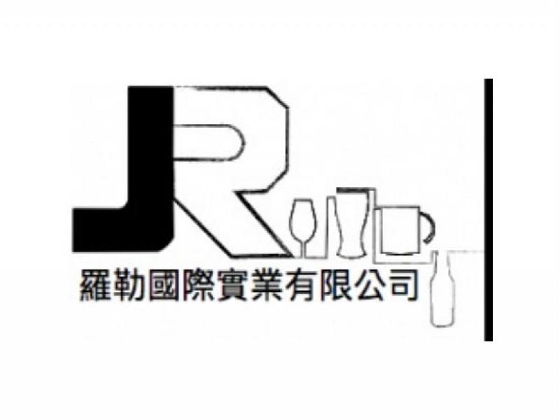 羅勒國際實業有限公司