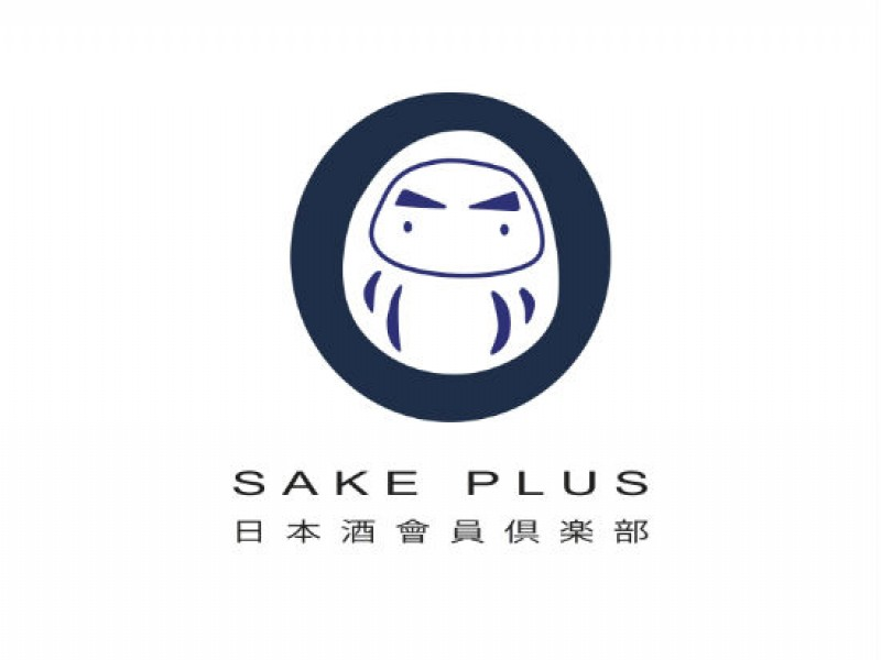 SAKE PLUS 日本酒會員俱樂部