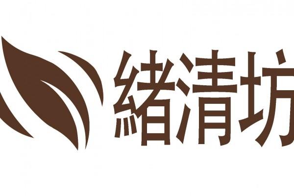 緒清坊-日本老鐵壺專賣