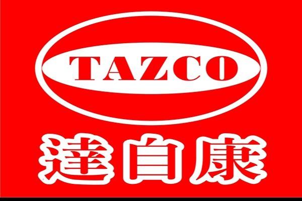 弘基科技 - TAZCO達自康