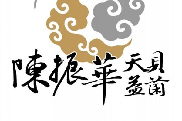 台灣天貝食品企業有限公司