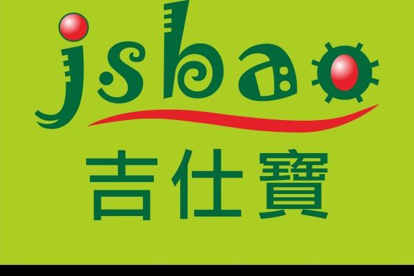 吉仕寶食品有限公司