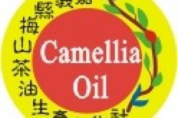 梅山茶油生產合作社