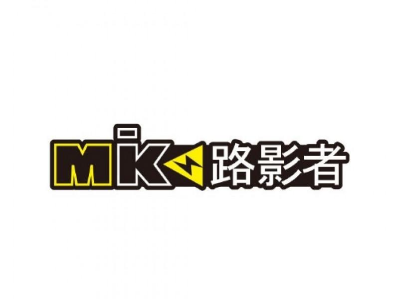 MIKA路影者