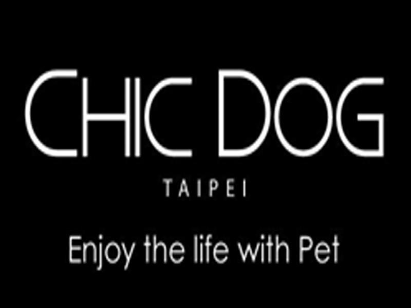 時髦狗創意設計有限公司