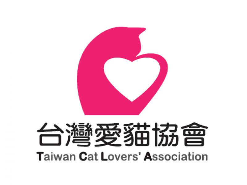 社團法人台灣愛貓協會