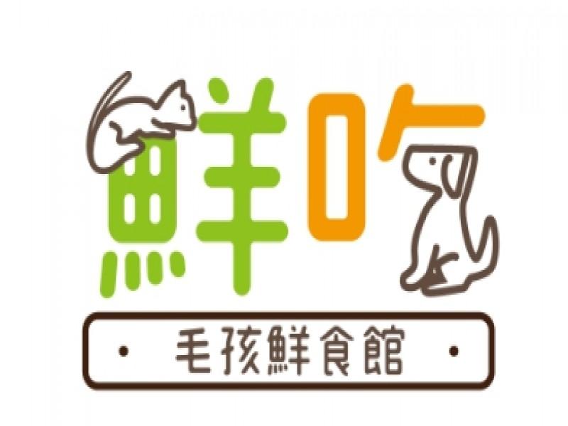 毛孩鮮食館股份有限公司