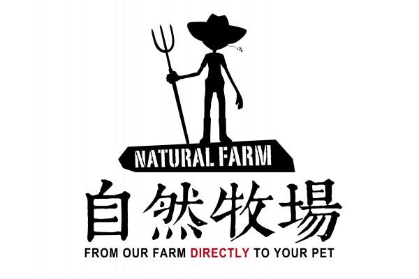 Natural Farm 自然牧場