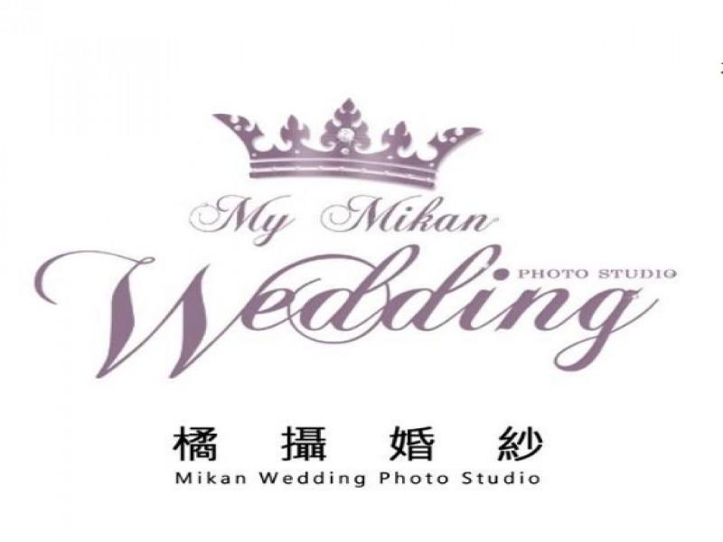橘攝國際婚紗攝影有限公司