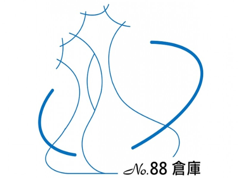 No.88倉庫