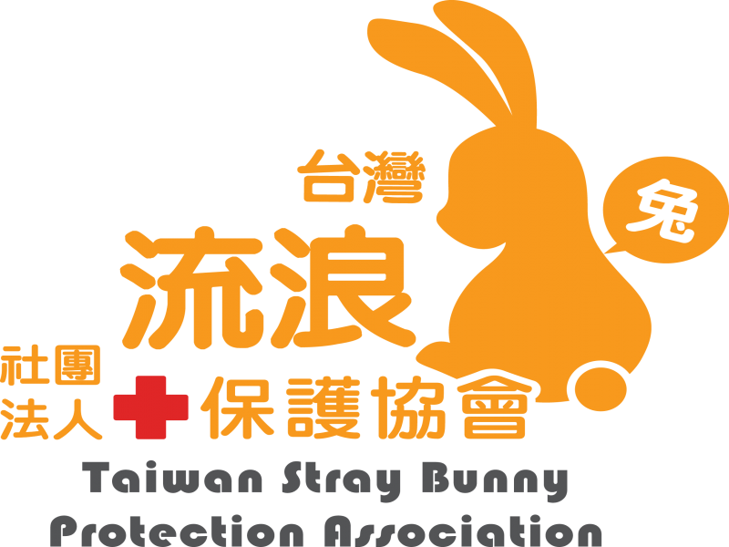 台灣流浪兔保護協會