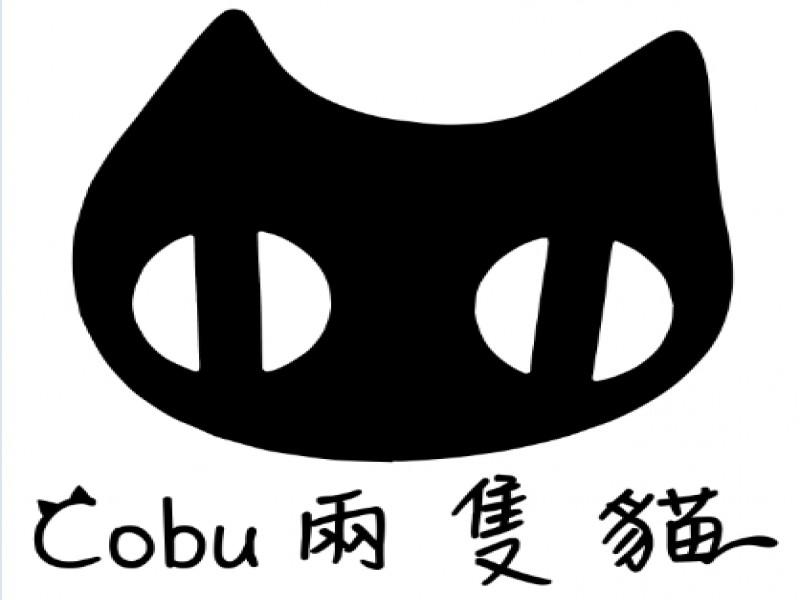 cobu兩隻貓