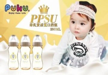 PPSU母乳實感寬口280ML奶瓶組
