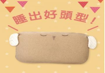 airwave護頭枕(小狗款)
