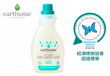 紐西蘭原裝進口 earthwise 寶寶護敏洗衣精