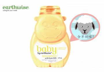 紐西蘭原裝進口Earthwise大地本植寶寶山羊奶洗髮精