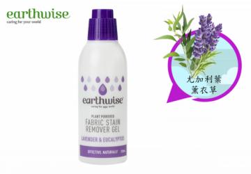 紐西蘭原裝進口 earthwise 大地本植 去漬凝膠巧刷瓶