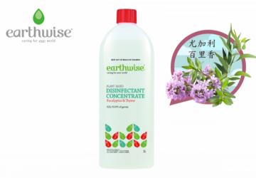 Earthwise 大地本植 百里香尤加利濃縮抗菌清潔劑