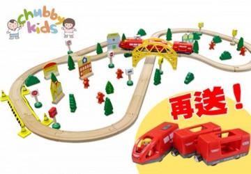 木製8字形軌道火車 DIY組裝玩 (88piece)