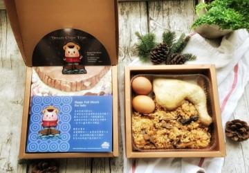 MORI 彌月油飯禮盒<預購>