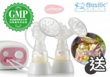 Unimom Forte# 雙邊電動吸乳器(L009)