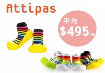 Attipas 快樂腳襪型學步鞋 任兩雙$990