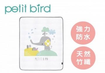 韓國 petit bird透氣竹纖防水尿布墊(小)