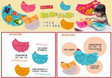 Innobaby歡樂小雞餐盤+蒸盤優惠組合